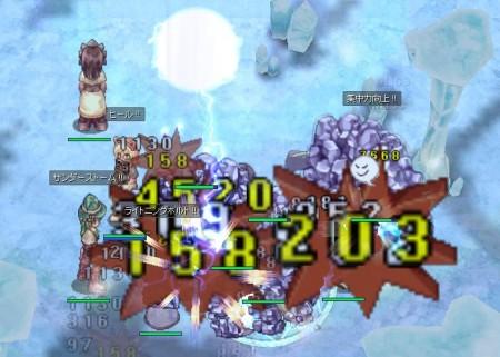 氷の洞窟3階(1)