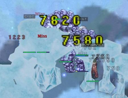 氷の洞窟3階