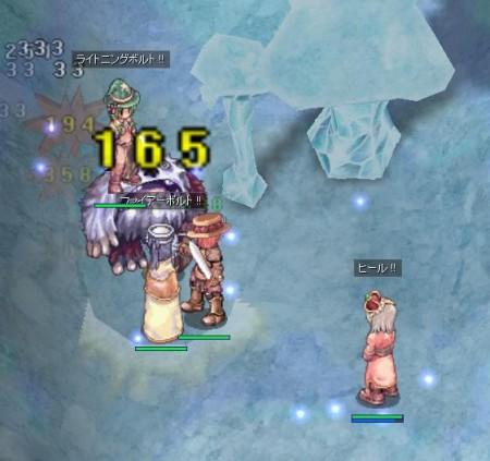 氷の洞窟(1)